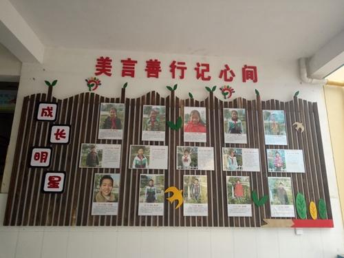 高安市第七小学建 笑脸墙 传递正能量 -宜春共青团图片